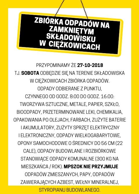 Yellow Sign Board Job Vacancy Announcement (3).jpeg