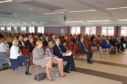 Galeria Konferencja Wojewódzka